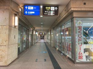 Juanアクセス1