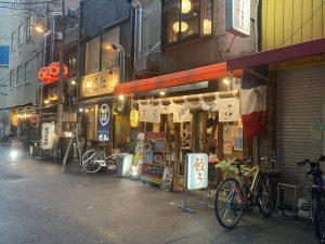 大阪餃子しな野外観