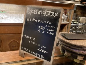 HIRO新メニュー