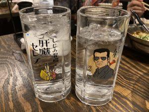 くにき難波店グラス