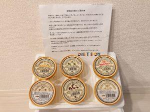 dietbox-icecream