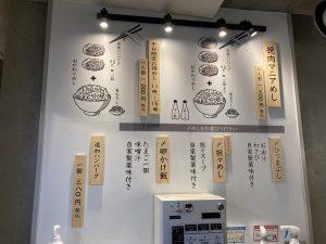 hikinikumania-menu