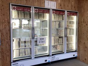 餃子の雪松冷凍庫