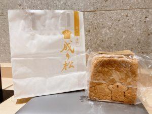 成り松の食パン