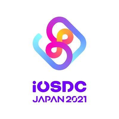 iOSDC2021ロゴ