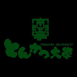 とんかつ大学ロゴ